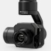 FLIR Zenmuse XT 336x256 9Hz 19mm Lens 1