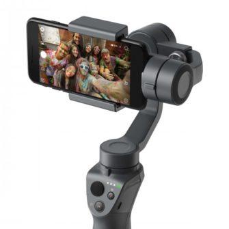 DJI Osmo Mobile 2 Handheld Smartphone Gimbal 8
